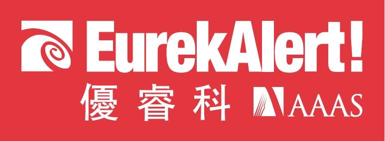 EurekAlert! / AAAS
