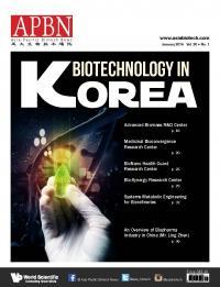 Cover of <em>Asia Pacific Biotech News</em> January 2016
