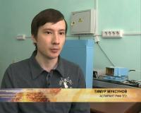 Timur Muksunov, Tomsk State University