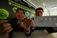 PolyU develops Novel Nano Biosensor for Rapid Detection of Flu Virus