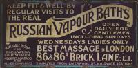Russian Vapour Bath Sign