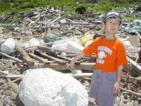Debris from the Ocean