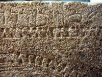 Ossuary Inscription