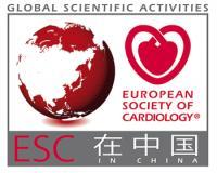 ESC in China