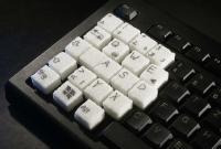 Sugar Computer