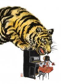 Tiger Mom Illustration