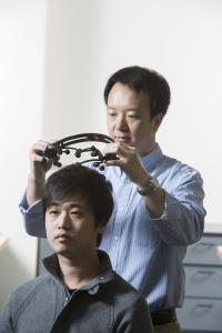 Zhanpeng Jin and Borui Li, Binghamton University