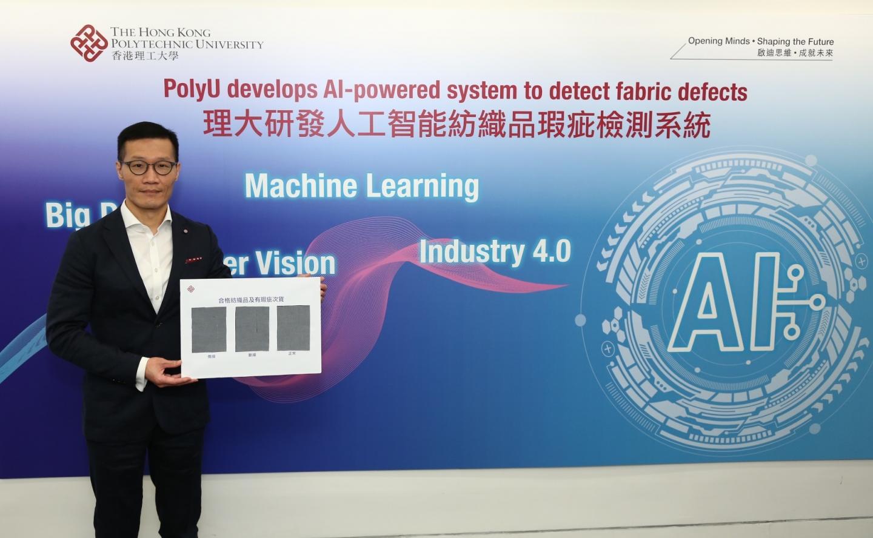 PolyU develops AI-powered system to automate quality control