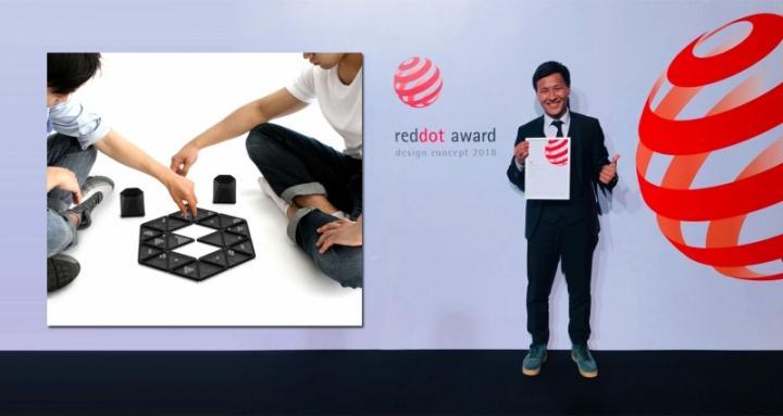 Unist Student Wins Prestigious 2018 Red Dot Award Design Concept Eurekalert Science News